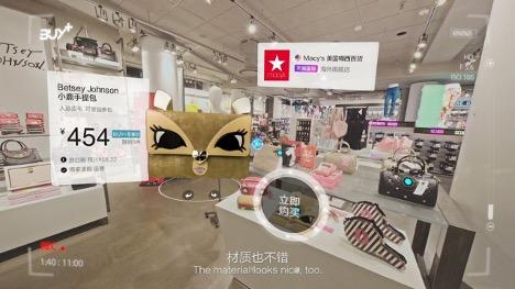 Tienda virtual de Aliexpress