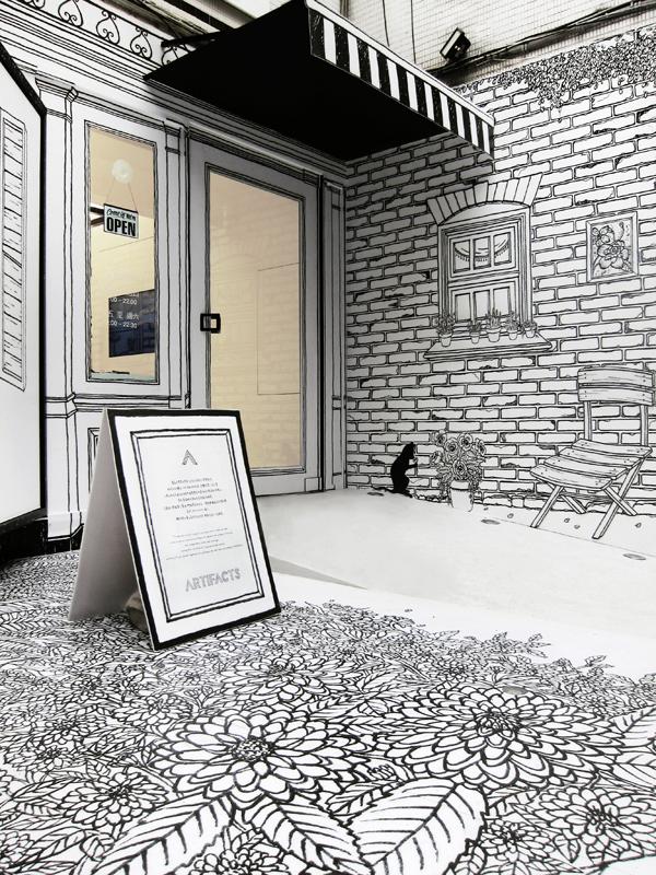 Entrada proyecto de Daizy Gallery para el aniversario ARTIFACTS