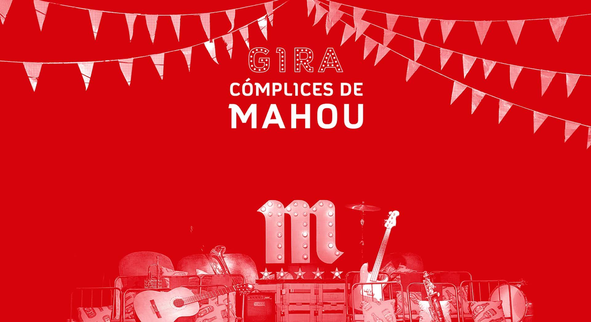 impresion-grafica-gran-formato-evento-complices-de-mahou