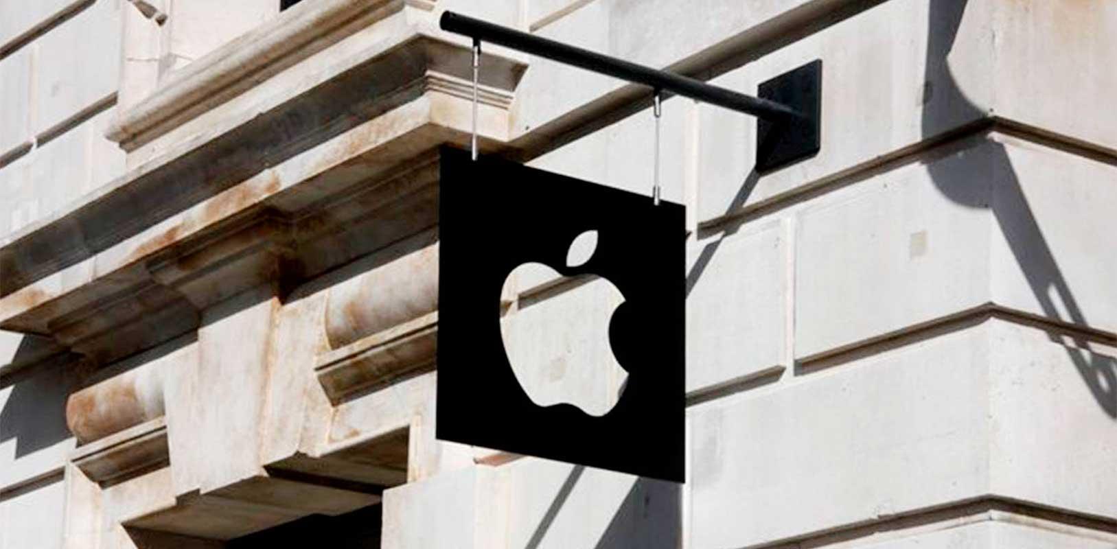 Rótulo composite tienda Apple